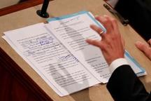 متن خط خطی سخنرانی رئیسجمهور فرانسه در کنگره آمریکا! + عکس