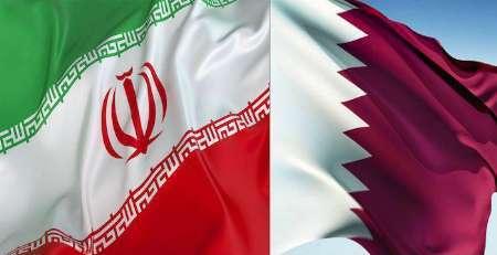 نمایشگاه قطر