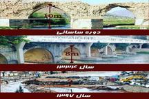 سیل خرمآباد؛ نتیجه یک اشتباه مهندسی؟!