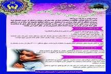 اجرای چهار طرح کمیته امداد ویژه ماه مبارک رمضان در سروآباد