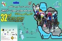 اولین تیم خارجی تورسی دوم وارد ایران شد