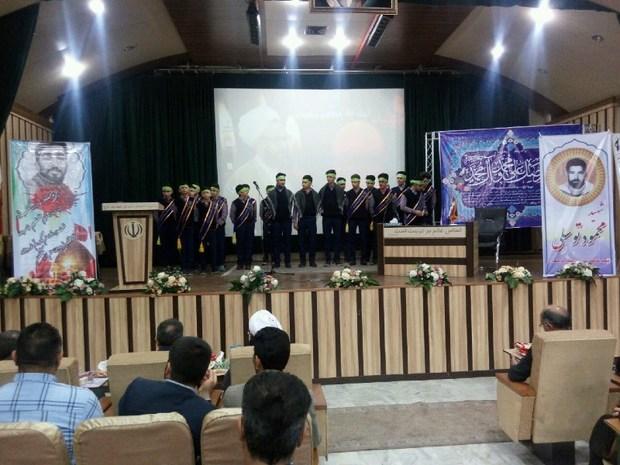 سرود دانش آموزی شهید حججی در البرز رونمایی شد