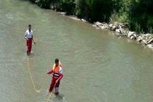 ادامه جست وجو برای  سرباز نیروی انتظامی در رودخانه کشکان