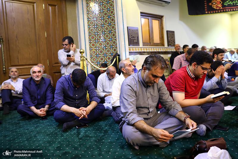 مراسم دعای عرفه در مسجد جامع جماران