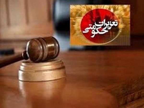 جریمه 86 میلیون ریالی برای قاچاقچی لباس در قزوین