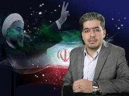 ستاد دکتر روحانی در ایلام امروز افتتاح می شود  مسولان ستاد مشخص شدند