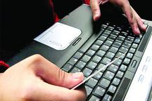 دستگیری کلاهبردار اینترنتی با 600 فقره سرقت در بوکان