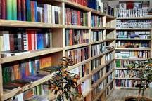 کتابفروشی تعطیل شده نداریم