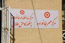 مرکز مهر خانواده در قزوین ۱۰۲۶ خدمت به کودکان ارایه کرد