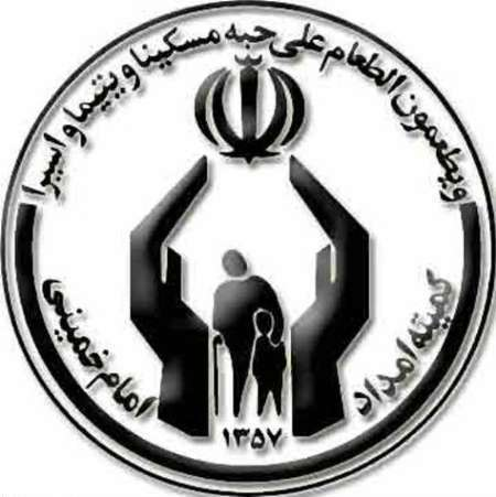شمار حامیان ایتام در زنجان به 14 هزار نفر افزایش می یابد