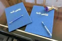 دانشگاه فنی وحرفه ای و دانشگاه هرمزگان تفاهم نامه امضا کردند