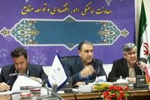 880 میلیارد ریال تسهیلات اشتغال در استان مرکزی مصوب شد