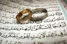 13میلیون دخترو پسر ایرانی درآستانه ازدواج