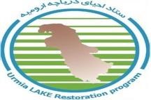 تکذیب تعطیلی دفتر استانی ستاد احیای دریاچه ارومیه