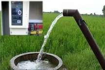 تجهیز 432 حلقه چاه آب کشاورزی در مرند به سامانه کنتور هوشمند