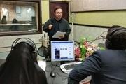 عزای یاس کبود در رادیو گیلان
