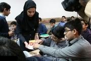 ۱۲۰ هزار دانش آموز خراسان رضوی زیر پوشش طرح مکمل یاری قرار می گیرند