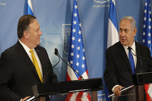 دعوت آمریکا از نتانیاهو برای شرکت در اجلاس ضدایرانی لهستان