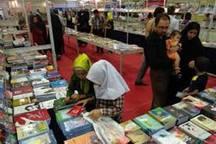 نمایشگاه کتاب با 50 درصد تخفیف فروش در ایلام برپا شد