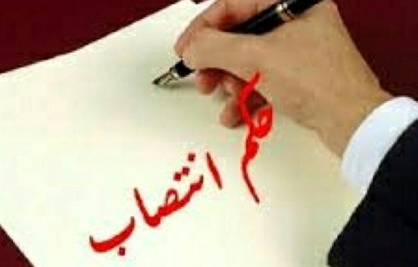 سرپرست اداره کل امنیتی و انتظامی استانداری البرز منصوب شد