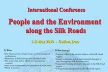همایش مردم و محیط زیست در امتداد راه ابریشم در دانشگاه گیلان