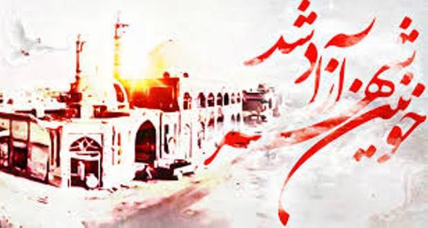 560 عنوان برنامه ویژه فتح خرمشهر در خراسان شمالی اجرا می شود