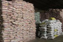 یک میلیارد و 800 میلیون ریال برنج قاچاق کشف شد