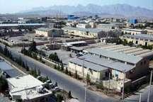 راه اندازی 36 شهرک صنعتی در دولت تدبیر و امید  هفت شهرک جدید آماده بهره برداری است