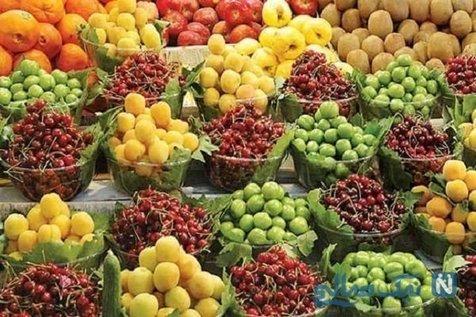 نزول قیمت میوه در بازار ادامه دارد