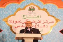 استاندار یزد: توجه به ارزش های دفاع مقدس در راستای حفظ انقلاب است
