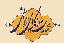 حمایت از دانشمند ایرانی در سال حمایت از کالای ایرانی