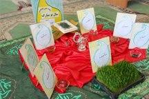 بقاع متبرکه گیلان میزبان زائران در مراسم سال تحویل است