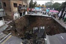 زمین «تهران» را میبلعد
