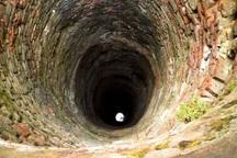 چاه های آب آشامیدنی روستایی کهگیلویه 18 متر افت کرد