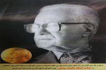روشنای ادبیات پارسی در گیلان تجلیل شد