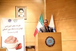 راهاندازی صندوق خرمای کشور با مشارکت بخش خصوصی