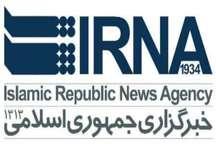 مهمترین برنامه های خبری در پایتخت فرهنگی ایران ( 21 آبان)