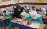 تشکیل کارگروه تعیین الگوی شهریه مدارس