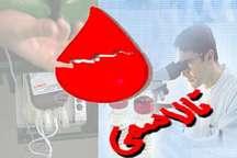شمار مبتلایان به بیماری تالاسمی در زنجان روند نزولی دارد