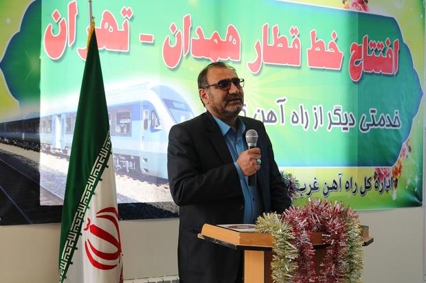 70 درصد راه آهن همدان - تهران در دولت تدبیر احداث شد