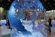 اختلافات شدید در اجلاس تغییرات اقلیمی سازمان ملل