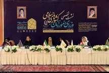 تاکید وزرای امور زنان کشورهای اسلامی بر ارتباط بیشتر با ایران