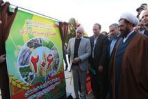 206 پروژه کشاورزی در اصفهان افتتاح و به بهره برداری رسید