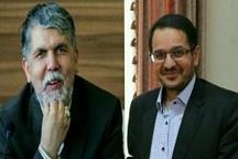 وزیر فرهنگ و ارشاد اسلامی به البرز سفر میکند