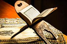 رقابت 359 دختر و پسر در مسابقات سراسری قرآن در اندیمشک