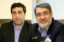 فرماندار جدید شهرستان تاکستان منصوب شد