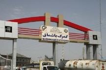 واردات کالا از گمرکات کردستان 79 درصد کاهش یافت