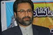 رییس کل دادگستری استان کرمانشاه از کشف کلاهبرداری بزرگ در کرمانشاه خبر داد