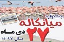 جشنواره میانکاله در بهشهر آغاز شد