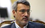مصاحبه یک شبکه معاند با همسر عامل کشتار ایرانیان برای جوسازی علیه ایران!